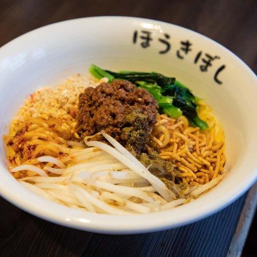 一度食べたら忘れられない! 赤羽『自家製麺ほうきぼし』の汁なし担々麺