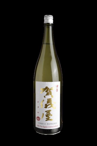 優しい味わいの特別限定酒。400円。