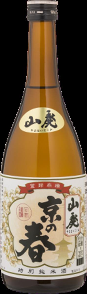 京の春山廃純米