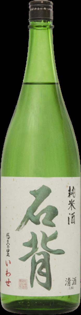 石背 純米酒