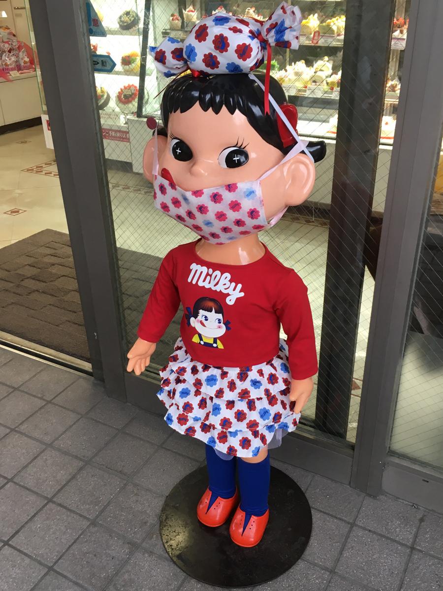 ペコちゃんのオシャレなミルキー柄マスク(稲田堤)