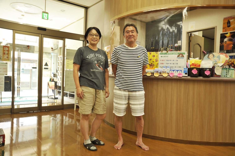 「清潔にすることが一番」。そう話すのは店主の大塚郁男さん・たけみさんご夫妻。