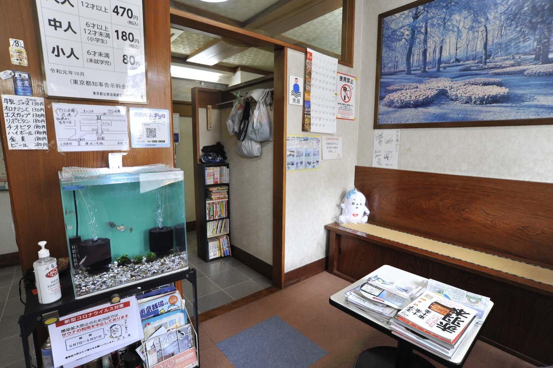 熱帯魚などを置いた小さな待合所。フロントで客を迎える女将さんとの会話も楽しみ。
