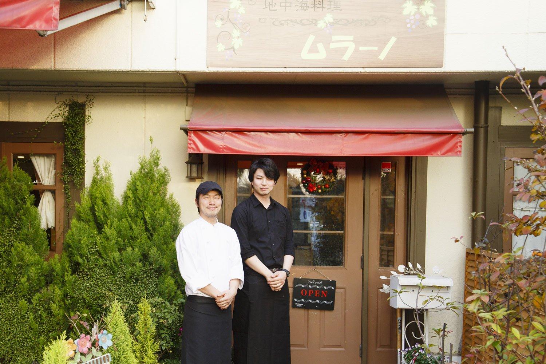 イタリアンベースの地中海料理の店。中村さん(左)と、遠藤正大さんの2人で切り盛り。