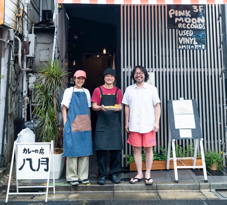 曽我部さんが下北沢の一角にオープンした新店『カレーの店・八月』(撮影=本野克佳)