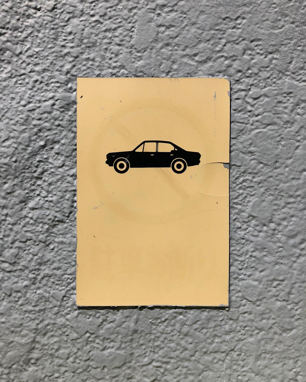 The black car《黒い車》