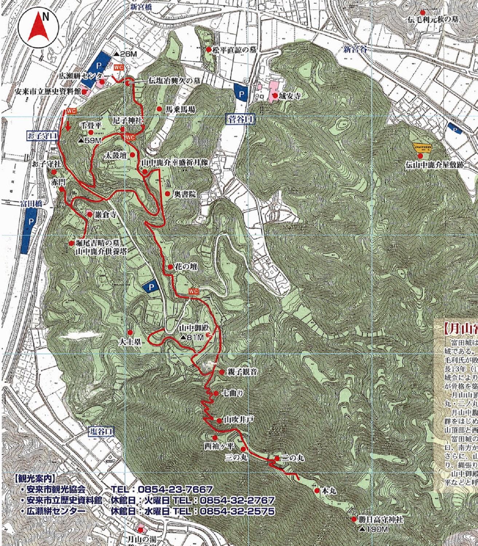 月山富田城の縄張図。左上の『安来市立歴史資料館』が起点になる(『安来市立歴史資料館』パンフレットより。提供:安来市観光協会)。