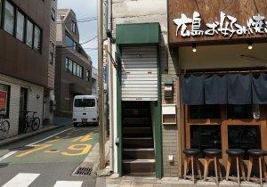 ogikubo_yoshidacurry_02