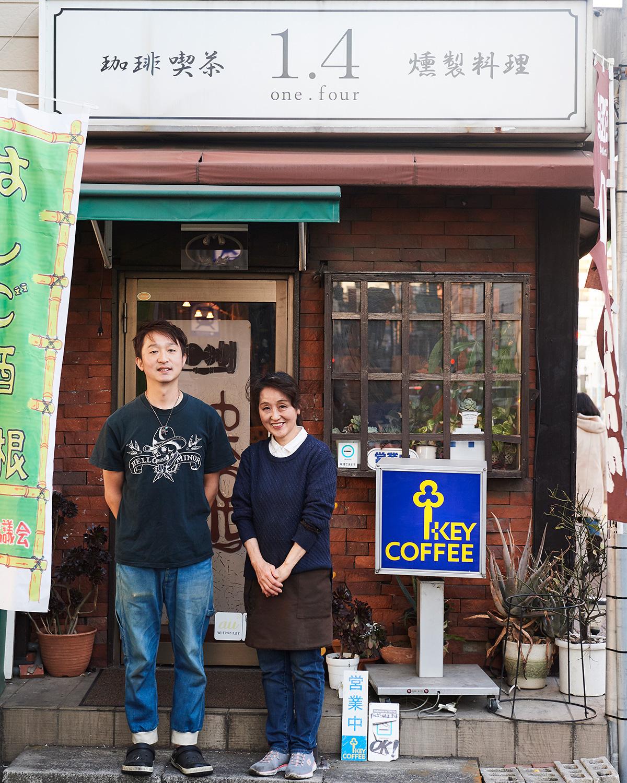 広美さんが喫茶を終えた後、息子の喜仁さんが薫製料理を出す。