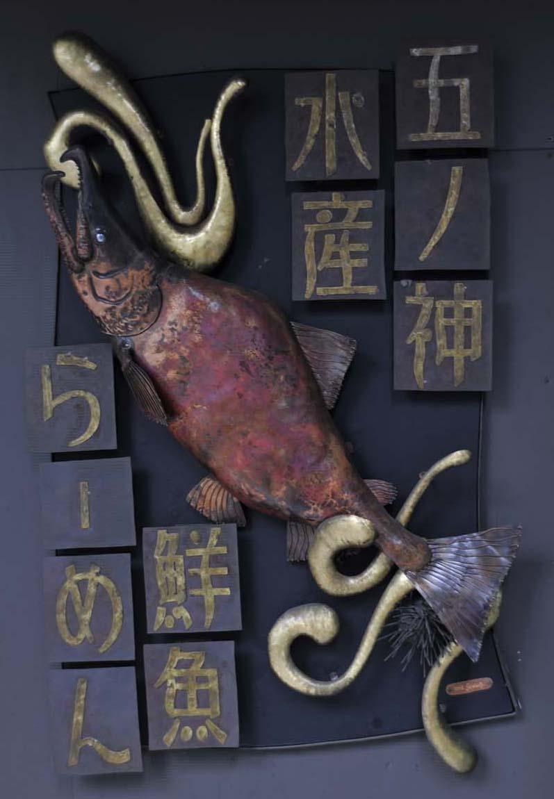 ラーメン屋らしくない、魚をあしらった看板が目を引く。
