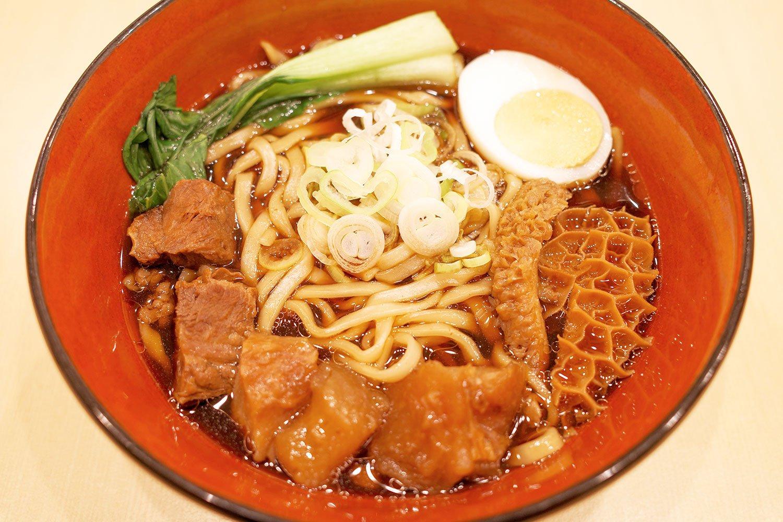 三宝麺1012円。