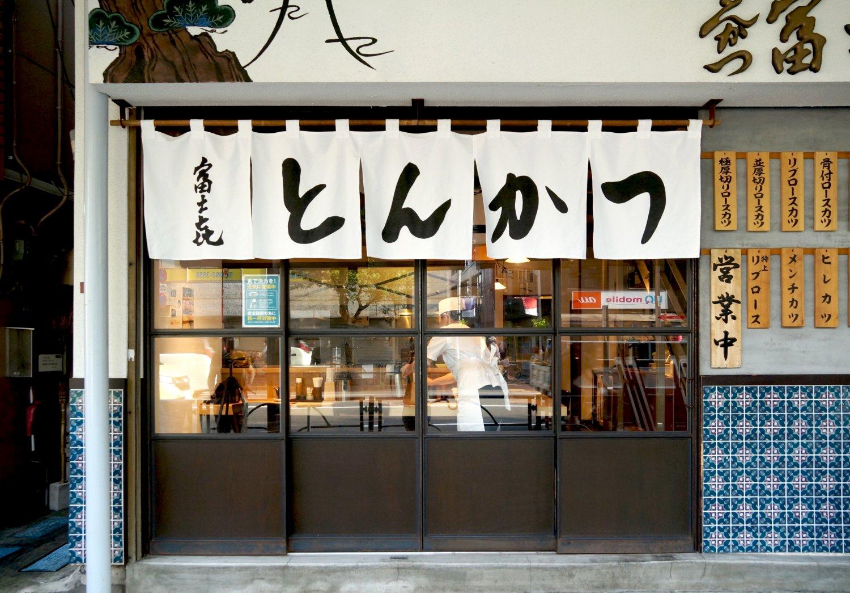 ogikubo_fujiki_13
