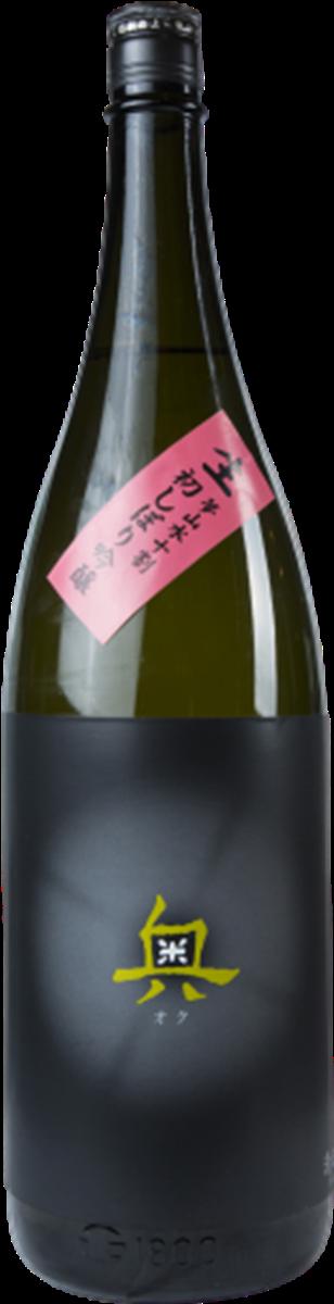 奥 清酒 初しぼり吟醸 生 純米吟醸原酒 山崎合資会社[愛知県]400円。甘・酸・辛が段階的に来る一推しの旨さ。