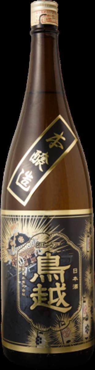 江戸 鳥越 本醸造 和蔵酒造[千葉県]300円。地元愛が込められたオリジナル日本酒。