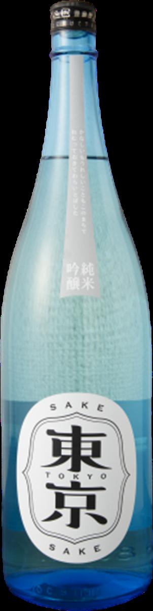 東京 無濾過生原酒 豊島屋酒造[東京都]500円。酒屋の青年会が企画した東京産の酒。