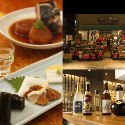 日本酒ツウを唸らせる! レア酒に出合える東京の蔵元直営店と角打ち