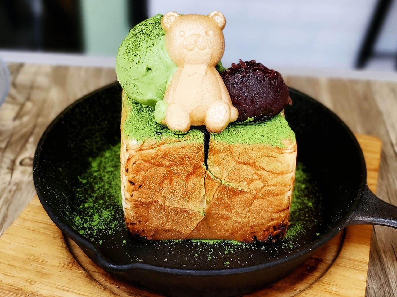 かぐらちゃかプチ 抹茶トーストセット2