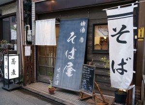 ogikubo_sekiba_15