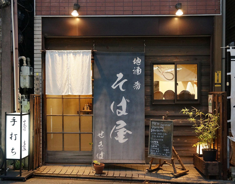ogikubo_sekiba_01