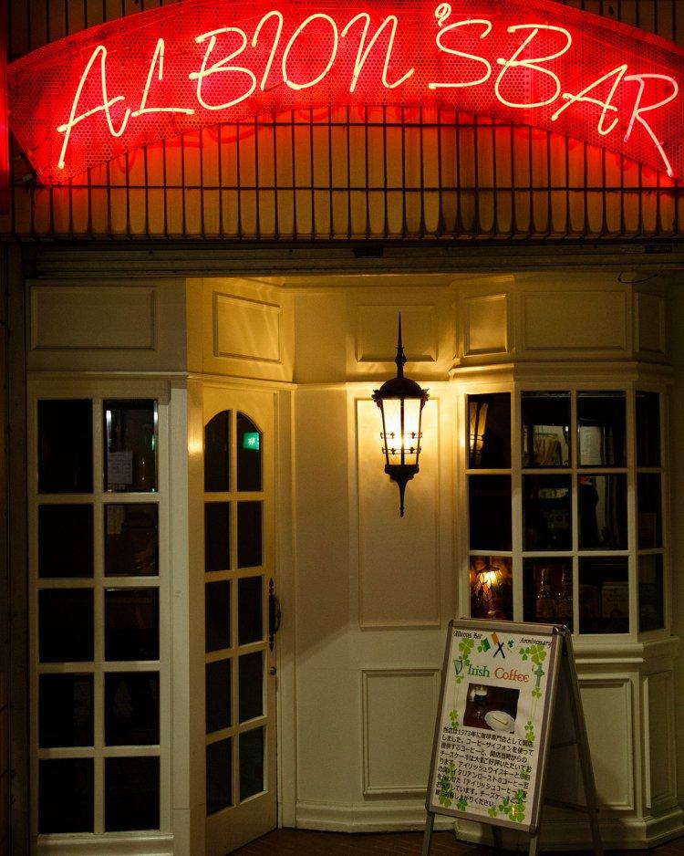 Albion's Bar(アルビオンズバー)