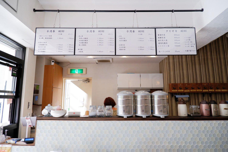店内のメニューには様々な種類の台湾茶が。