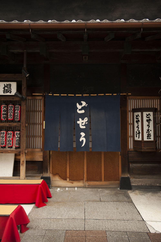建物は江戸時代を代表する商家造りである、出し桁造り。