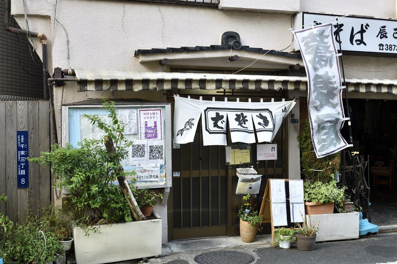 tatsumian00_3TY7011_web