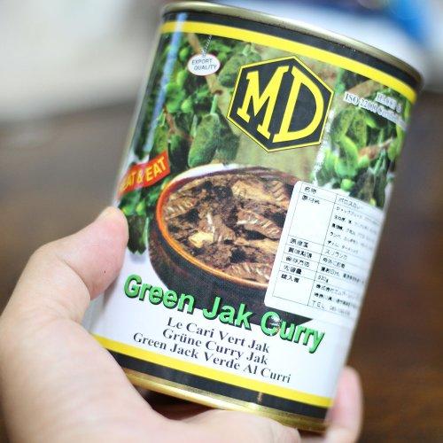 エスニック食材店で見つけたアジア各国の未知のカレー、作ってみた&食べてみた!