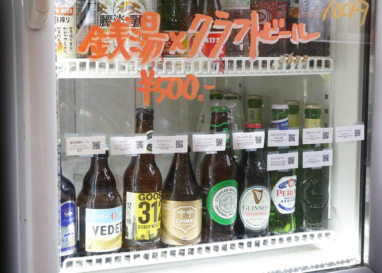 銭湯でクラフトビールが飲めるのは珍しい。湯上がりにぜひ一杯。