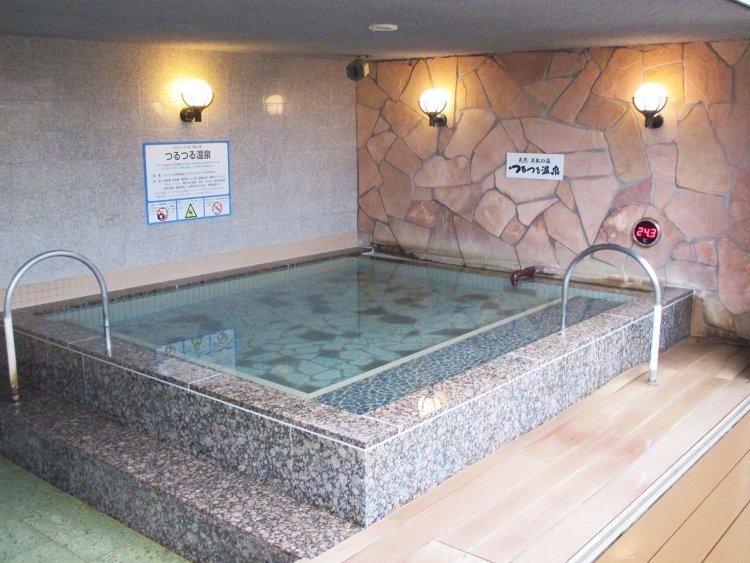 天然温泉 なごみの湯
