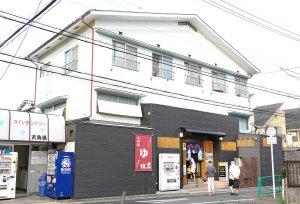 nishiogi_tenguyu_09