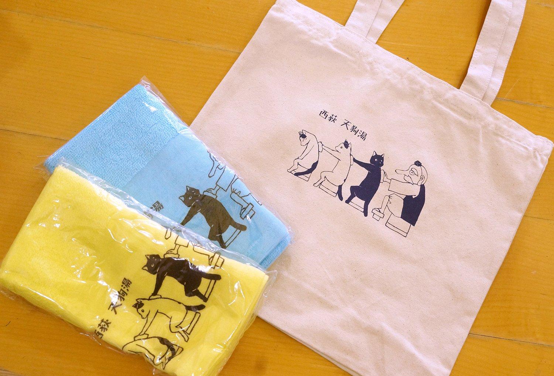 猫と天狗のイラストが入ったグッズも購入できる。天狗湯カラータオル各220円、天狗湯トートバッグ440円。
