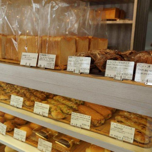 毎日食べるパンだからこそ手抜かりなし!清澄白河の『Boulangerie Panta Rhei(ブーランジェリー パンタ...