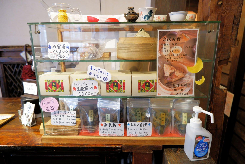 八宝茶やパイナップルケーキは持ち帰り用にも販売している。