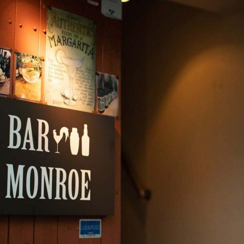 アメリカ禁酒法時代の隠れ家バーをイメージした、赤羽『BAR MONROE』