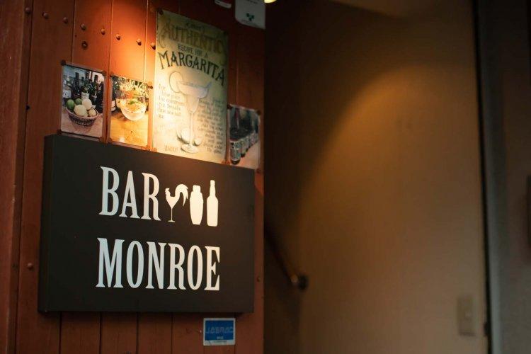 BAR MONROE(ばー もんろー)