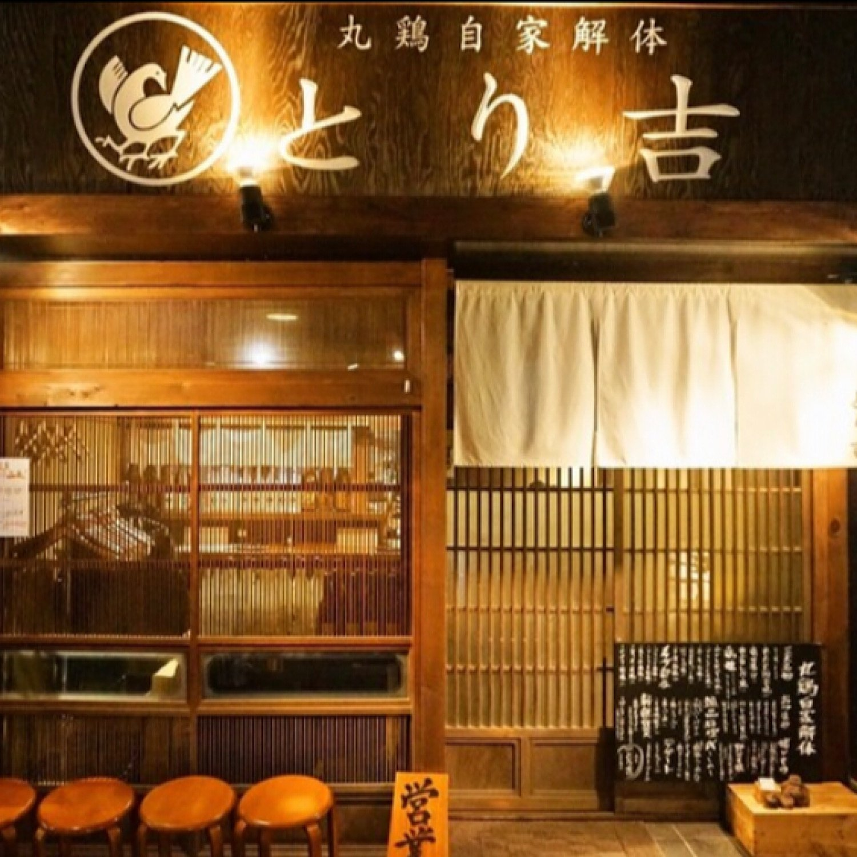 (※)京都の町家風の外観。すっきりと上品だ。