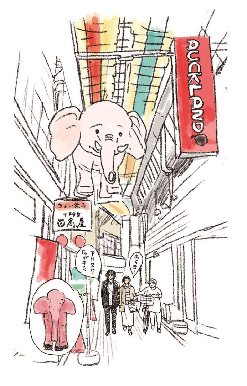 仲通街のピンクの象。「あのピンク色が受け入れられてるって、いい街だなと思ってました」。(やまだ)