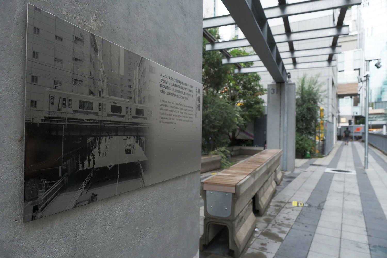 東急東横線の痕跡 (19)