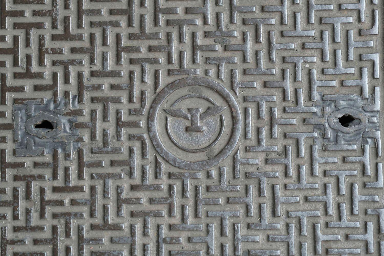 東急東横線の痕跡 (5)