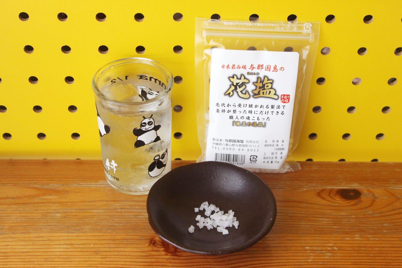 花塩(日本 与那国島)。粒子がかなり大きいタイプを購入。