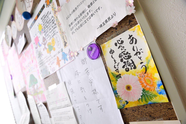 待合室にあった掲示板。クリニックの存在そのものが地域の人々の安心につながっているのがわかる。