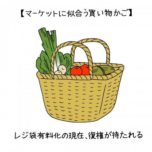 消えゆく昭和の「マーケット」、その思い出とこれから
