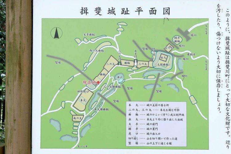 揖斐城(いびじょう)