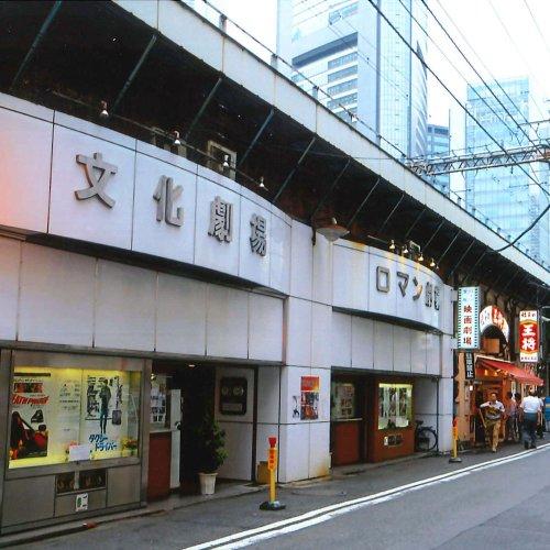 次々と閉館した映画館、マーケット、銀座のクリスマスツリー……2014年下期に姿を消した施設たち【東京さよならアルバム】