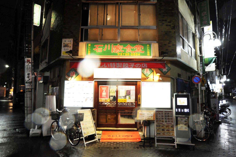 店頭を飾る料理看板に誘われる気さくな食堂。かつては駅前にあり、そこ頃から数えると創業約65年になる老舗だ。