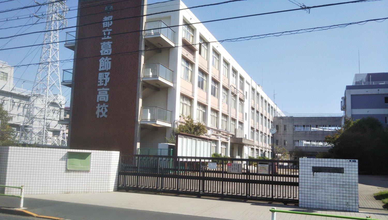 満男や泉ちゃんの通った高校としてロケに使われた都立葛飾野高校。博の学歴コンプレックスは、満男の教育方針にも大きく影響するのだ(第18作、39作ほか)。