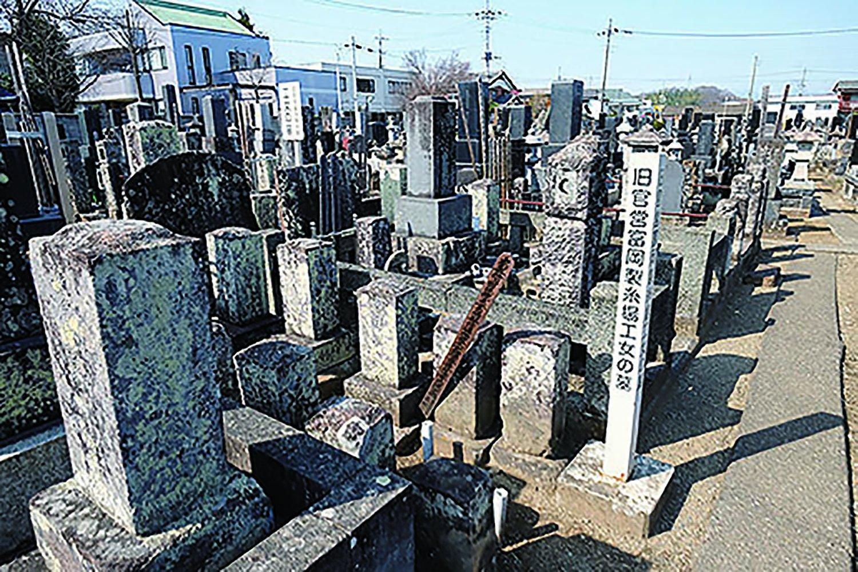 工女の墓。