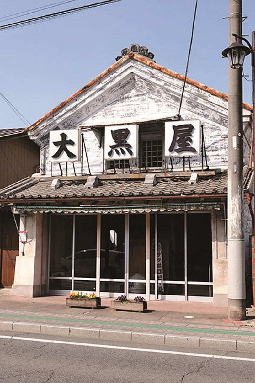 上町通りにある土蔵造りの旧大黒屋。醸造業を営んでいた。江戸後期の建築。