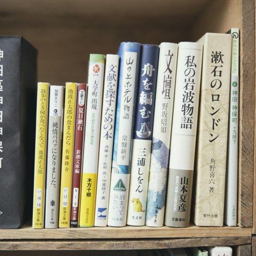 書店、古書店、取次~本を扱うさまざまな顔がある、神保町の今。
